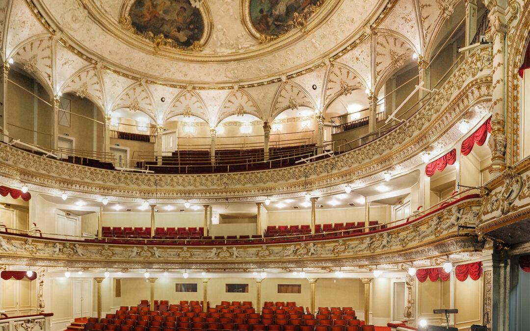 Divadlo F. X. Šaldy / F. X. Šalda Theater